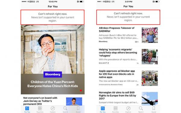 Apple disables iOS News app in China amid censorship concerns