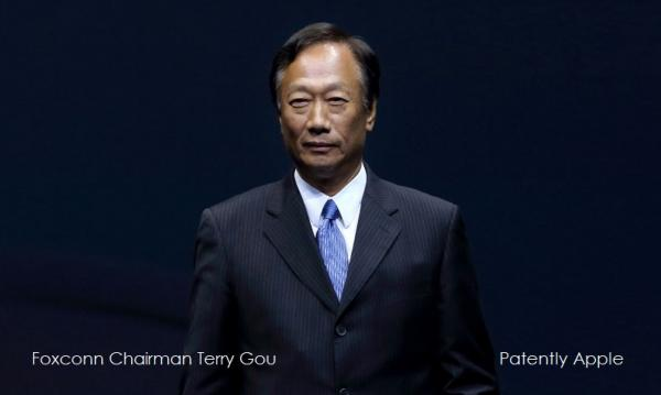 Foxconn to make 'Capital Intensive' Investment in the U.S. that will be revealed at a Special Event this Summer