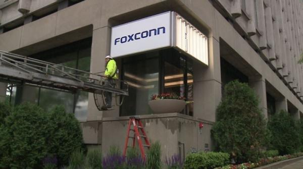 Apple Supplier Foxconn Announces their North American Headquarters will be in Milwaukee, Wisconsin