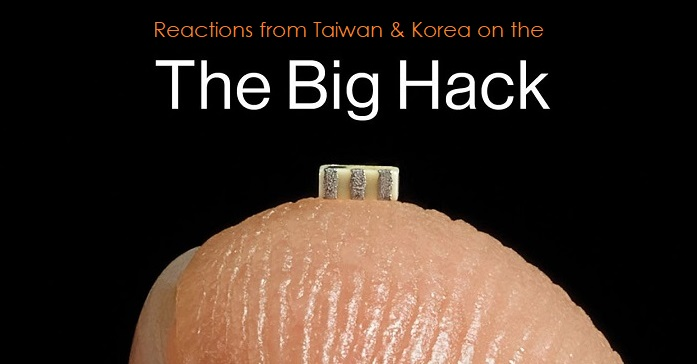 photo image Asian Countries and Industry Players Erupt over the China Spy Chip Controversy first started in the U.S.