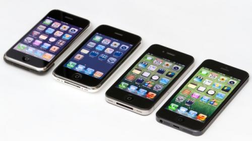 Want to download old iPhone firmware?…