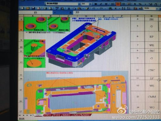 Rumor: Photos of iPhone 6 manufacturing…