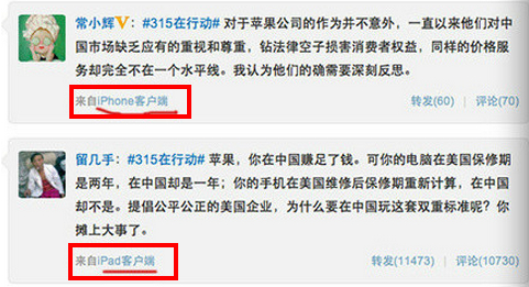 photo image China's state media attack on Apple appears to have backfired