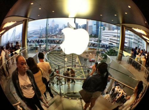 Apples China sales neared&hellip;