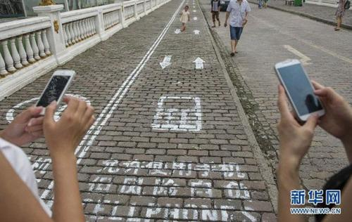 Chinese city gives smartphone…