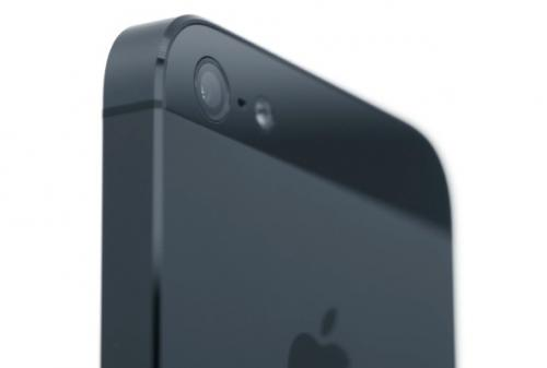 photo image Morgan Stanley: the iPhone 5S will have a 'killer feature'
