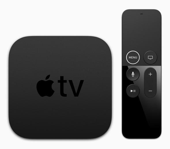Vodafone Deutschland provides free Apple TV 4K to GigaTV customers