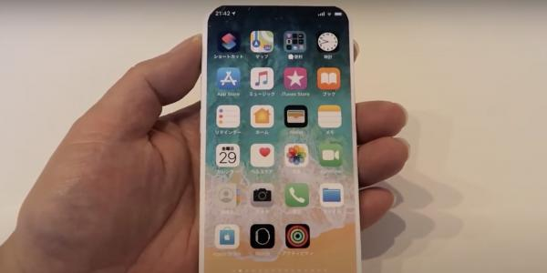 Rumor: Alleged 2021 5.5-inch iPhone…