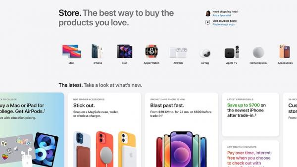 Apple introduces redesigned online Apple…