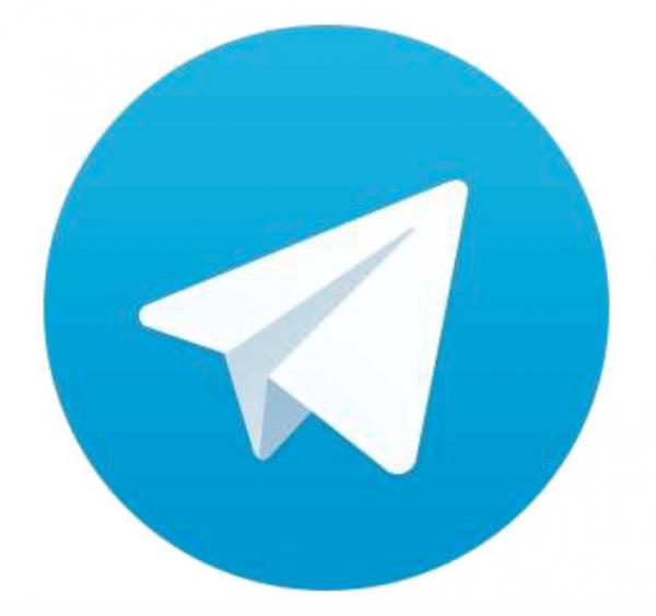 Encrypted Messaging App Telegram Files…