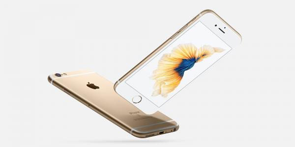photo of Rumor: Apple to drop support for iPhone 6s and original iPhone SE with iOS 15 next year image